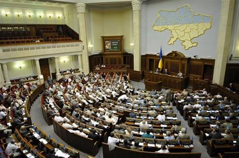 Депутати підтримали законодавчу ініціативу щодо забезпечення права громадян на таємницю сповіді