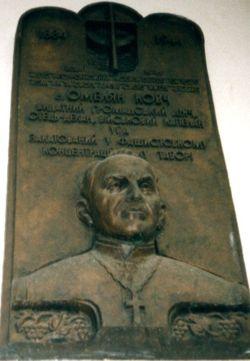 Мощі покровителя душпастирів УГКЦ передали Сокальсько-Жовківській єпархії
