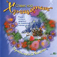 У Великодній тиждень у Києві триватиме Пасхальний фестиваль