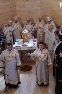 У Львові освячено храм в університетському містечку