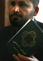 В Афганистане уничтожили Библии на языках пушту и дари