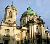 У Львові проходитиме міжнародна конференція з історії релігій
