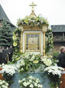 В Киеве пребывает Зимненская икона Богоматери