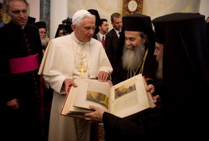 Папа Бенедикт XVI встретился с Иерусалимским патриархом