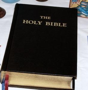 Популярность Библии неопровержима