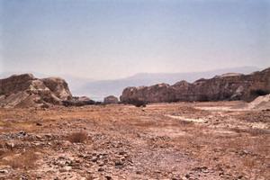 Археологи допускают, что установлено месторасположение библейского Содома