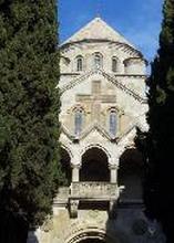 Французская епархия Армянской церкви будет привлекать молодежь
