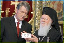 Віктор Ющенко зустрічається з патріархом Варфоломієм І.