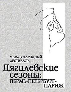 """Состоялась премьера оперы А.Рубинштейна """"Христос"""""""