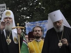 Між Ватиканом і Константинополем