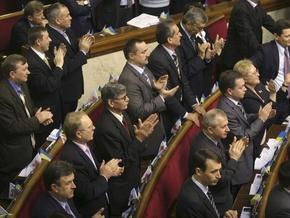 Депутаты разрешили гражданам проводить мирные мероприятия
