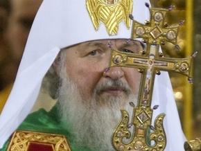 """""""Ми не заперечуємо права патріарха Кирила на відвідини своєї пастви"""""""