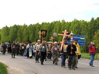 Пряжевская икона пересекла российско-украинскую границу