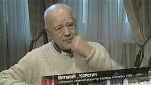 """Виталий Коротич: """"Чисто религиозных войн не бывает"""""""