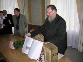 Творения отцов Церкви переведут на украинский язык в Остроге