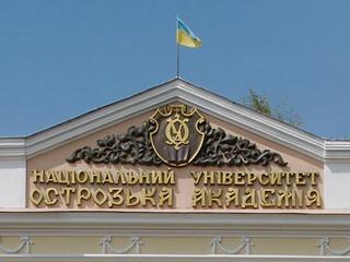 В Острозькій академії випустили бакалаврів і магістрів теології
