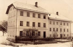 Школу в Баварии назовут именем Бенедикта XVI