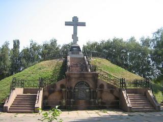300-ліття Полтавської битви: відтінки та нюанси