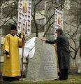 В.Ющенко хоче відновити Свято-Миколаївський собор