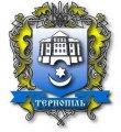 Тернопільські депутати змінили статус УГКЦ