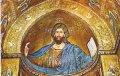 Корни Европы и ее культуры – христианские