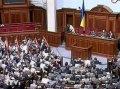 Парламентарии не согласились соблюдать тайну исповеди
