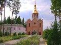 27-28 июня состоится прославление святых Сумщины