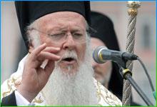 """Патриарх Варфоломей: """"Совместная литургия - наивысшее выражение нашего единства"""""""