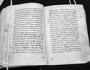 Древнейшую Библию оцифровали