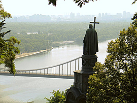 Визит Патриарха: ожидания Украины и украинцев