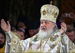 """Патриарх Кирилл: """"Украина нуждается в сильной молитве"""""""