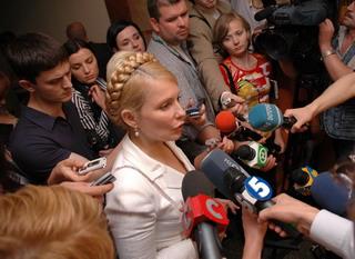 Юлия Тимошенко набралась духа