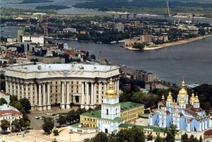 МИД Украины призывает россиян не подменять понятия