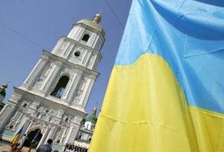16 липня в історії: Декларація про державний суверенітет, розділення християнства