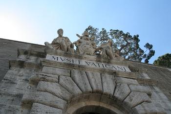 Музеи Ватикана 24 июля поработают до 23-00