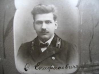 С.Єпіфанович як дослідник спадщини Максима Сповідника
