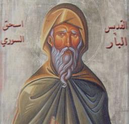 Архиепископ Иларион и Петр Мамонов читают Исаака Сирина