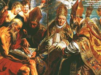 1054 год: мифы и толкования