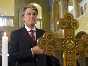 Завтра В.Ющенко будет молиться в Зарванице
