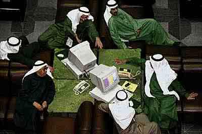 Ислам и банковское дело