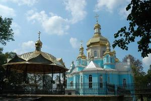 УНП вимагає змінити програму перебування патріарха Кирила на Рівненщині