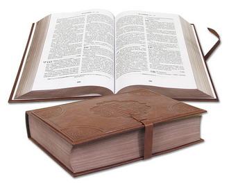 Уряд пропонує не оподатковувати Біблії